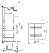 Шкаф среднетемпературный Полюс R700С Сarboma