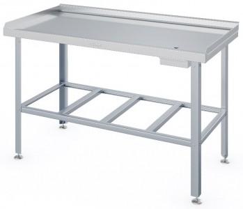 Стол для обработки мяса АТЕСИ СМ-С-1200.600-02