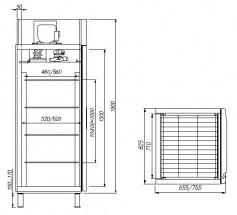 Шкаф среднетемпературный Полюс R560 Сarboma