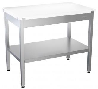 Стол для обработки мяса АТЕСИ СРП-Л-1500.600-02