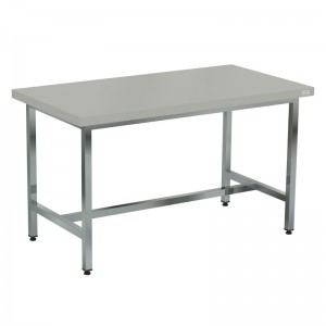 Стол для обработки мяса Кобор СПП-200/80