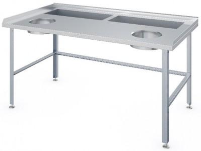Стол для обработки овощей АТЕСИ СО-С-2-1500.800-02